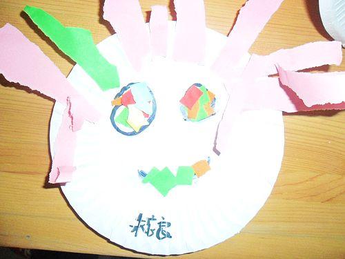 纸盘花纹图案设计