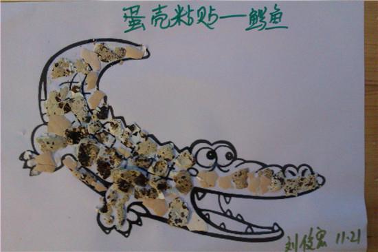 蛋壳粘贴画——鳄鱼