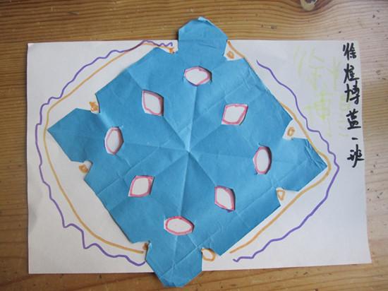 菱形剪纸 _ 红黄蓝|早教|早教中心