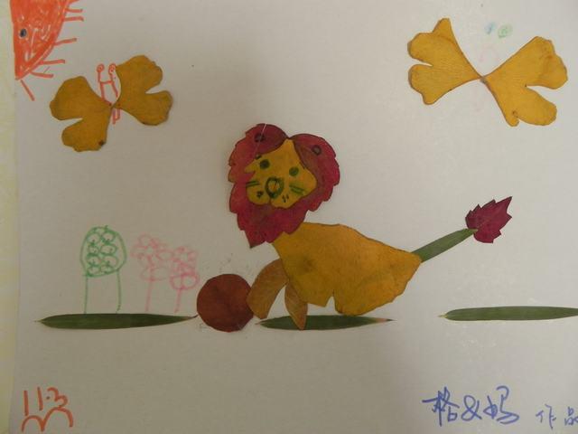 树叶粘贴画 动物展示图片