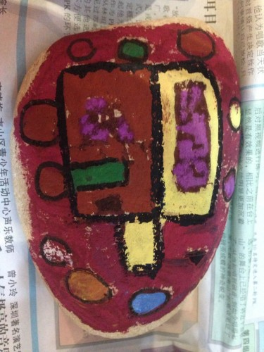 石头画 _ 红黄蓝|早教|早教中心