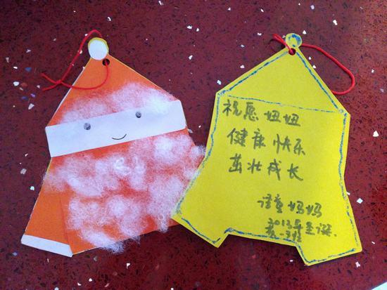祝福语 _ 红黄蓝|早教|早教中心