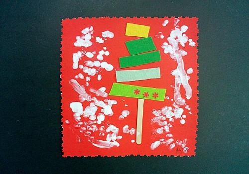 圣诞树剪纸步骤图解幼儿