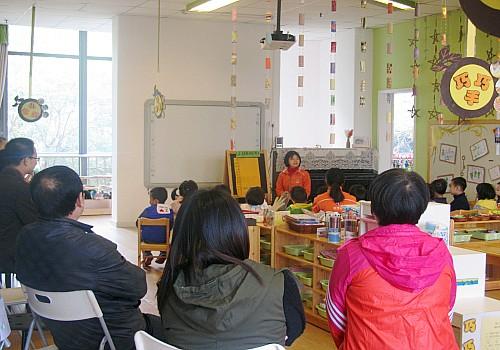 幼儿园半日开放活动