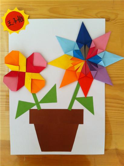 美丽的折纸花