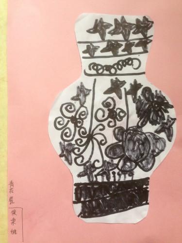 幼儿园手绘青花瓷边框设计