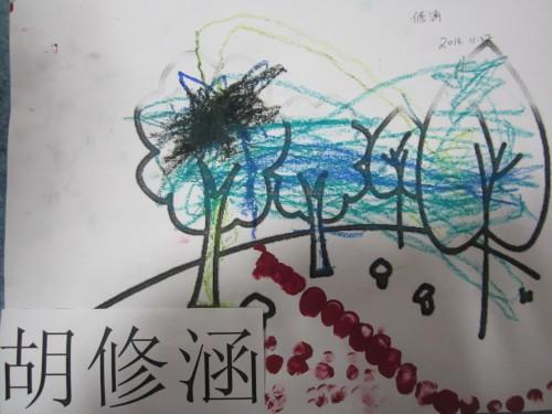 我给小树穿衣服 _ 红黄蓝|早教|早教中心