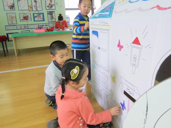 涂色房子1 _ 红黄蓝|早教|早教中心