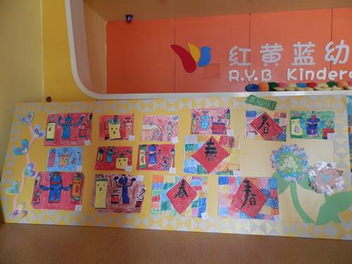 幼儿园元旦画展设计图分享展示