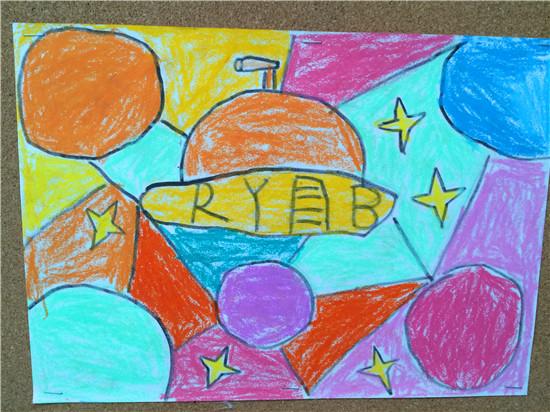 油画棒——我的幼儿园
