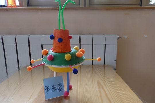 儿童手工太空飞船