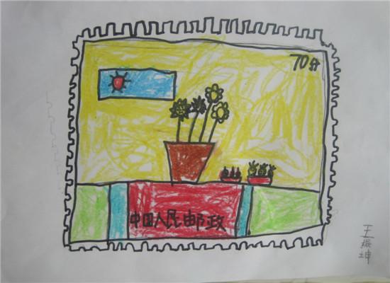 儿童邮票简笔画大全