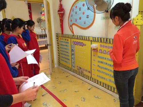 深圳红黄蓝信和幼儿园