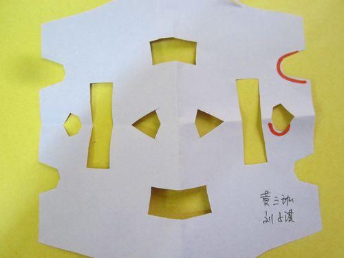 剪纸小花 _ 红黄蓝|早教|早教中心