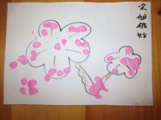 幼儿园画画春天绘画桃花的景色