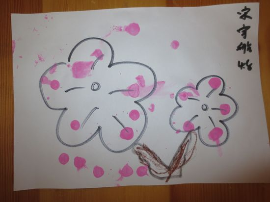 幼儿桃花画画图片