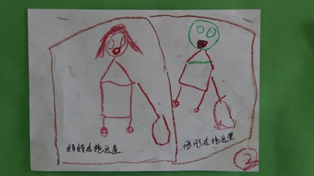 小朋友写书法矢量图片