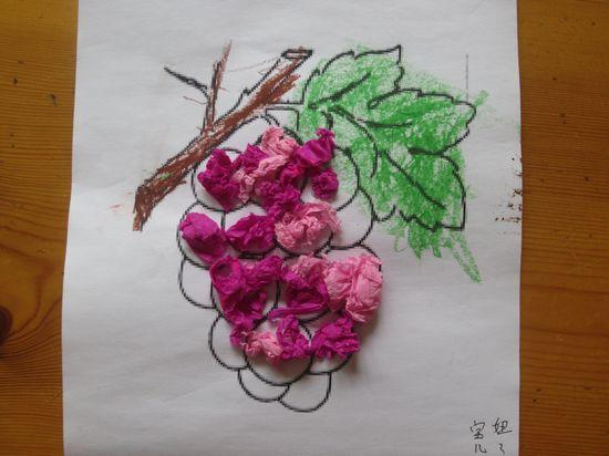 葡萄皱纹纸步骤图