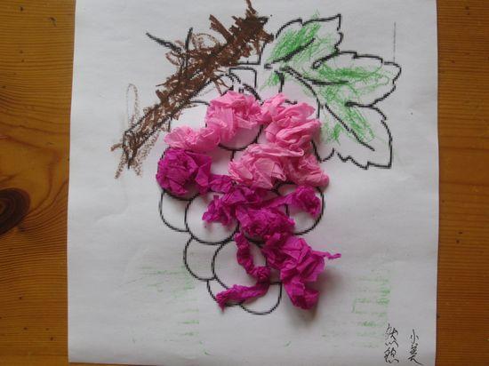 皱纹纸手工制作粘贴画葡萄