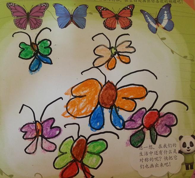 蝴蝶对称儿童画; 漂亮的蝴蝶;
