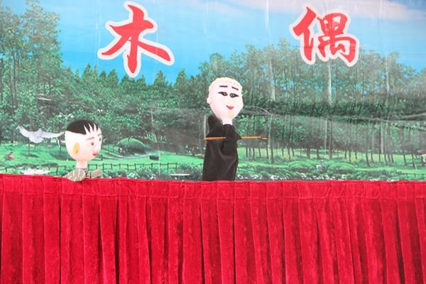 木偶戏走进中华坊幼儿园