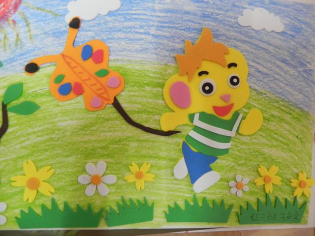 可爱的小猴子 _ 红黄蓝|早教|早教中心