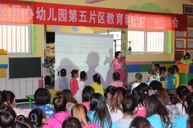 榆阳区民办幼儿园教师赛课活动