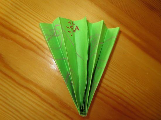 小扇子折纸步骤