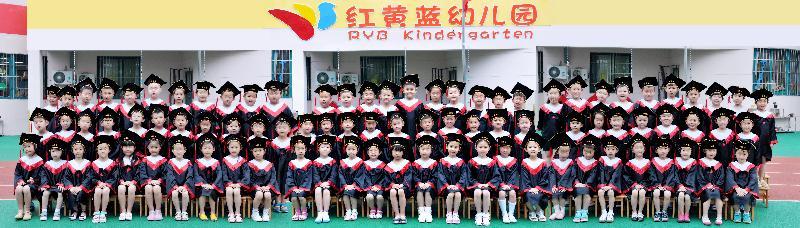 6月6日青岛红黄蓝华易春之都幼儿园的大班孩子们聚集在室外拍毕业照