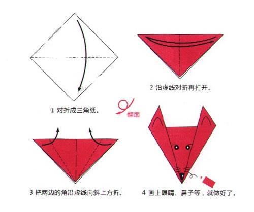 幼儿园小班简单折纸