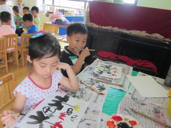 水墨画荷花画法3 _ 红黄蓝|早教|早教中心