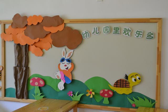 美丽的幼儿园我的家