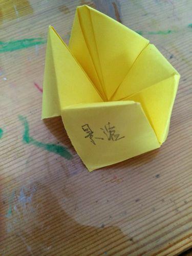 折纸—东西南北 _ 红黄蓝|早教|早教中心