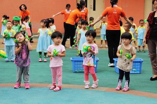 第一天上幼儿园之户外活动篇