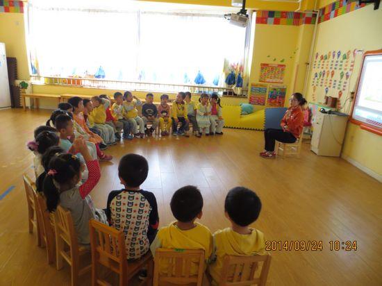 金色的房子 _ 紅黃藍|早教|早教中心