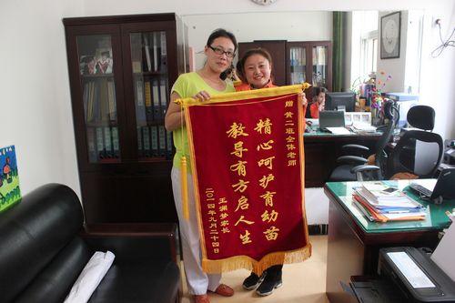 梦梦妈妈送给老师的锦旗-黄二班家长送老师的锦旗