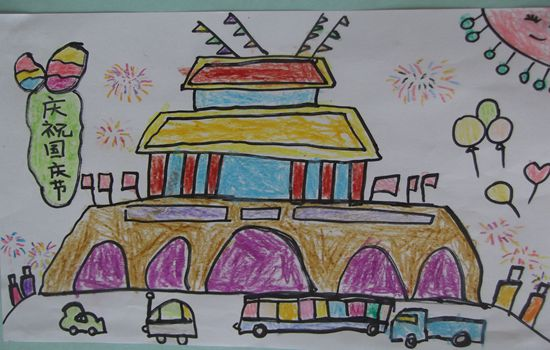 国庆儿童画一等奖