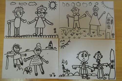 幼儿简笔画爷爷奶奶 爷爷奶奶幼儿园简笔画 爷爷奶奶简笔画图片 可人
