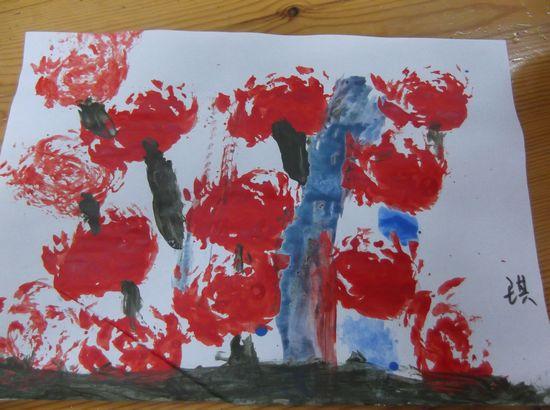 儿童剪纸图案大全及方法蔬菜-儿童剪纸窗花步骤