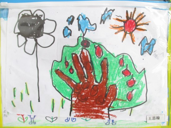 美好的一天 _ 红黄蓝|早教|早教中心_中国儿童教育图片