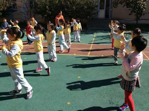 学习园地 _ 红黄蓝|早教|早教中心