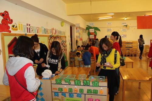 红黄蓝防化幼儿园面向北京红黄蓝各个园所的观摩活动