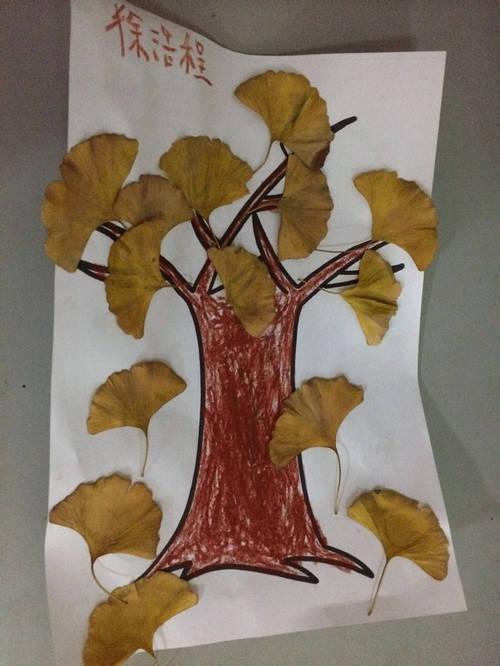 银杏树叶画-们做了手工——银杏树叶粘贴画, 把银杏叶都送到树妈妈的身边!