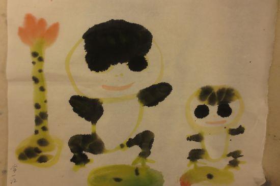 可爱的小青蛙