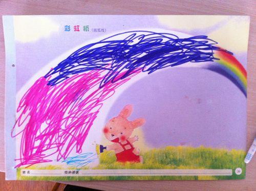 彩笔画 彩虹 桥 中