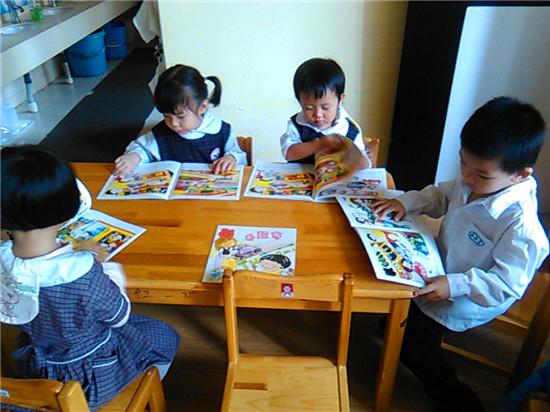 阅读书籍 _ 红黄蓝|早教|早教中心