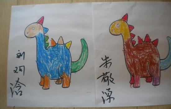 可爱的恐龙儿童画