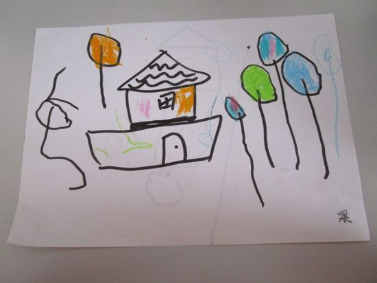 小动物的房子 _ 红黄蓝|早教|早教中心