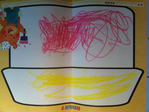 蜡笔画——《我的房子》