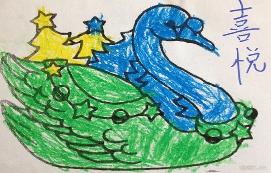 天鹅幼儿园儿童画